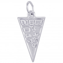 Sterling Silver Class of 2017 Charm